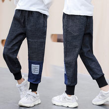 Kids Loose Black Jeans for Girls Children Spring Autumn Denim Jeans School Pencil Pants Teenager Trousers Girl Clothing 4-13 Y