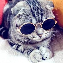 Productos para mascotas, bonitas gafas de sol redondas Vintage para gatos, gafas reflectantes, gafas para perros pequeños y gatos, accesorios fotos de mascotas