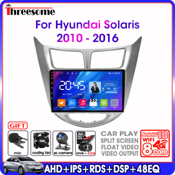 Android 10.0 2 Din 4G+64G Car Radio For Hyundai Solaris Verna Accent i25 2010-2016 GPS navigaion Multimedia Video Player DSP RDS image