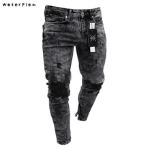 Fashion Men Black Jeans Skinny Ripped Stretch Slim New Hip Hop Swag Man Casual Denim Holes jeans Pants