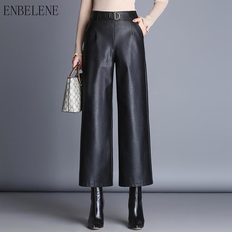 2019 automne Pu cuir large jambe pantalon femmes noir élastique bas pour femme lâche cheville longueur Points pantalons dames GH367
