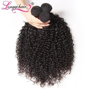 Image 5 - Longqi שיער קמבודי מתולתל שיער חבילות 1 3 4 חבילות ג רי תלתל שיער טבעי חבילות רמי שיער Weave חבילות 8   26 אינץ