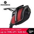 Велосумка ROCKBROS, водонепроницаемая ударопрочная 3D-Сумка на седло, с защитой от дождя, велосипедный аксессуар для горных велосипедов