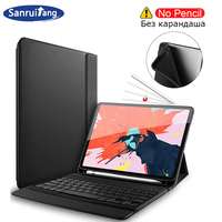 Bluetooth Keyboard Case For iPad Pro 12.9 2018 With Pencil Holder PU Leather Smart Keyboard Silicone Cover For iPad 12.9 Funda