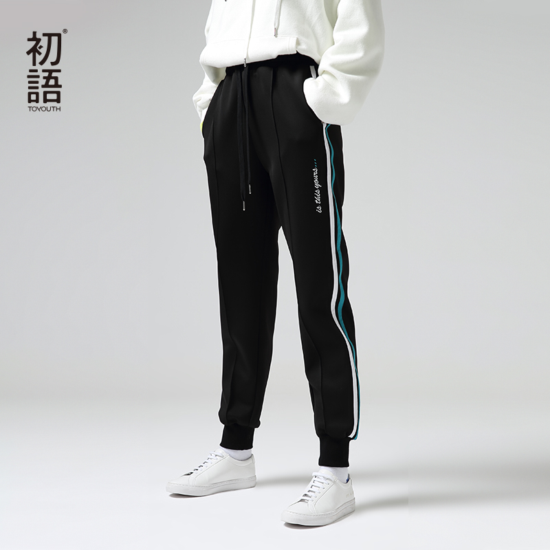 Toyouth BF Wind Side Striped Harem Pants For Women Drawstring Waist Embroidery Sweatpants Casual Trousers Female