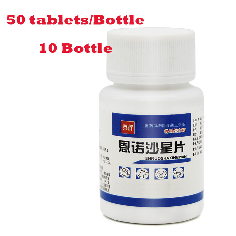 Oxytetracycline Tablets 500Tablets Broad Spectrum Antibiotic For Animal