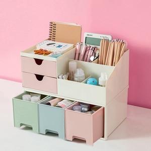 ATUCOHO Official Store Cosmetics Storage Box Storage Box Desktop Cosmetics Box Jewelry Box Plastic Storage Box Drawer Box