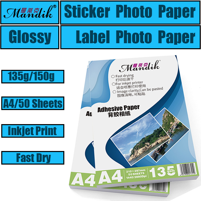 135g 150g A4 50sheets A6 100sheets  Cast Coated Label Paper Self Adhesive Inkjet Printing Photo Paper Sticker Paper