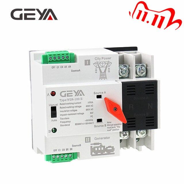 Geya dinレール 220v 2 ポールats電源自動転送スイッチ 63A 100A 50/60 50hzのパソコングレードatse