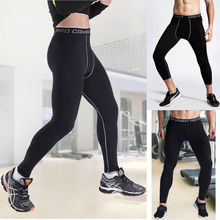 Мужские фитнес бегун брюки усиленное Сжатие Базовый слой Спорт Бег тренировки быстросохнущие леггинсы