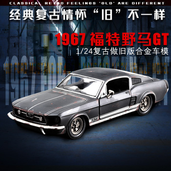 Maisto Diecast 1:24 Ford Mustang GT Alloy car model die-casting model car simulation car decoration collection gift toy maisto 1 18 2017 ford gt yellow silver blue car diecast exquisite luxury car toy model collecting car model for men gift 31384