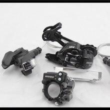 X4 триггерный переключатель передач s 3*8S 24S триггерный переключатель передач+ передний переключатель+ задний переключатель