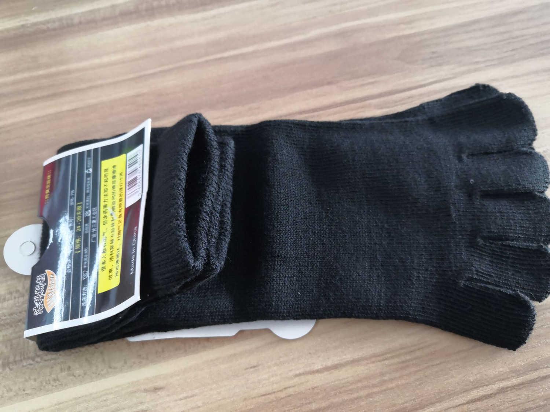 5 par skarpety z pięcioma palcami mężczyźni kobiety Outdoor Sports bawełniane oddychające podzielone skarpetki z palcami wiosna jesień pięć palców buty skarpety sportowe