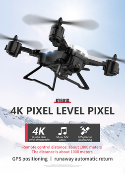KY601G/S drone 4K 5G WIFI FPV Helicopter distance 2km Gesture photo Selfie drone gps profissional RC Quadcopter VS SG907 4