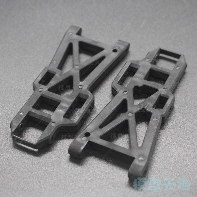 2Pcs Hsp 06012 Rear Lower Suspension Arm 2P Voor 1/10 4WD Rc Model Car Buggy Truck 94106 94107 94170