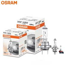 Оригинальная Автомобильная Лампа OSRAM qualityH7 3200K 12V автомобиль галогенная лампа H4 H1 H3 H8 H8B H9 H9B H11 H11B H13 H16 H15 9005 9006 HB3 HB4 880 881 9007