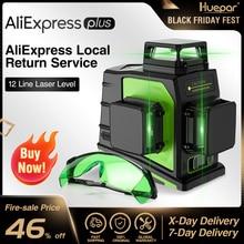 Huepar 12 Đường 3D Chéo Xanh Tia Dòng Laser Tự Cân Bằng Độ Cao 360 Độ Dọc & Ngang Sạc USB có Kính