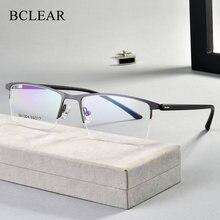 Bclear tr90 полуочки для близорукости мужские Ультра светильник