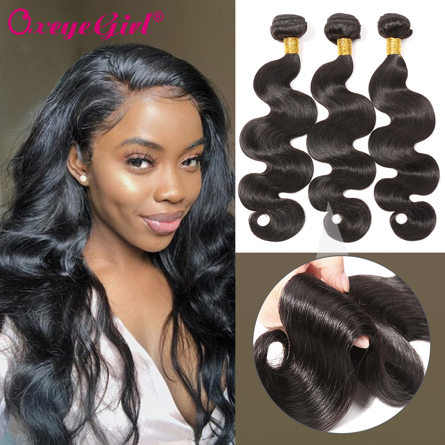 Body Wave Bundles 8- 30 Inch Bundles 100% Human Hair Extension Oxeye Girl Brazilian Hair Weave Bundles Non Remy Hair 3/4 Bundles