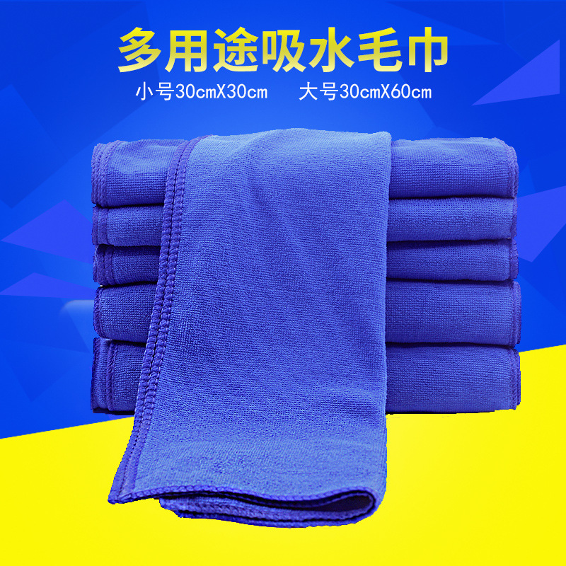 Car Wash Cloth Cleaning Towel Vehicle Cleaning Supplies Wax Cleaning For Cleaning cloth Car Superfine Fibre Anti-fog Towel
