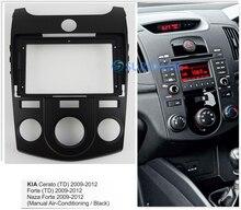 9 inch Car Fascia Radio Panel for KIA Cerato,Forte 2009 2012 (Manual A/C,Black) Dash Kit Install 9inch Facia Bezel Adapter Plate