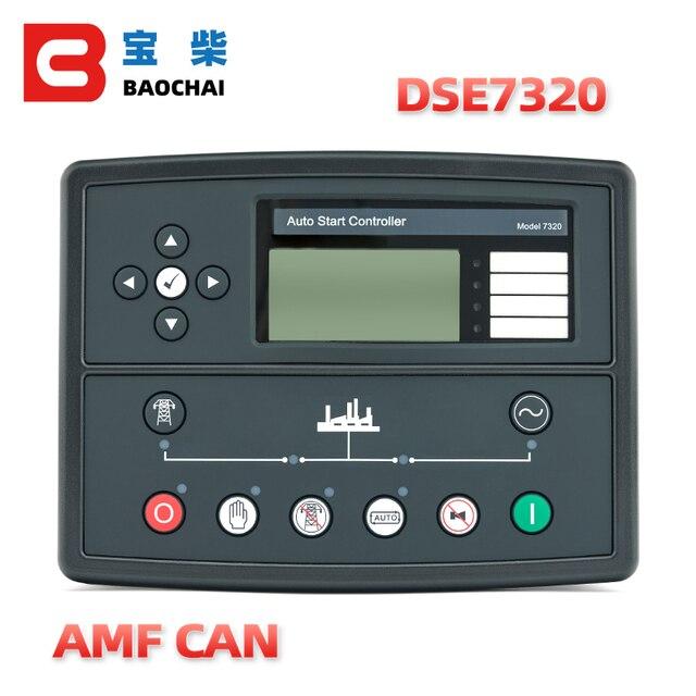 generator spare parts ats controller deep sea  genset engine deepsea controller 7320 DSE7320