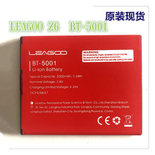 Mobile phone battery LEAGOO Z6 BT-5001