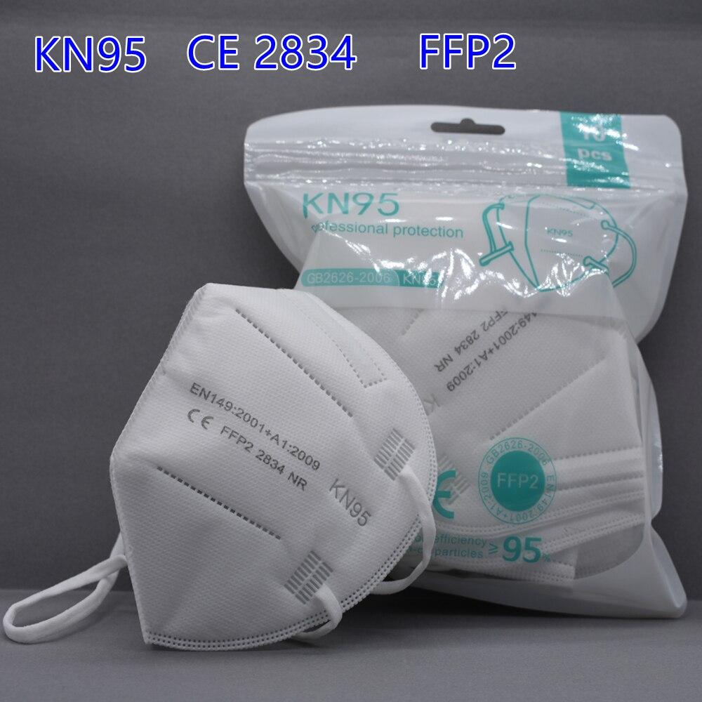 1-100pcs masks white face mask flu facial masks fpp2 filter masks protection masks ffp2 mask kn95 mask PM2.5 anti dust mask