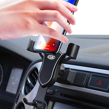 Car Styling for VW Tiguan 2010 2011 2012 2013 2014 2015 Air Vent Mount Phone Holder Stable Cradle Smart Stand