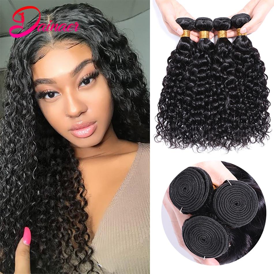 Brazilian Water Wave Hair 1/3/4PCS 100% Human Hair Weft Natural Black Color Virgin Hair Extensions ''8-30''inches Dainaer Hair