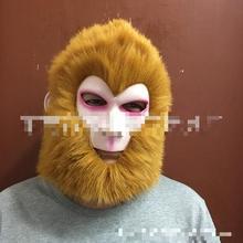 Monkey Mask, Kings Journey To The West Latex Toy Unisex Horror