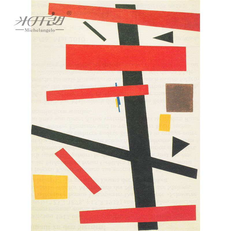 Michelangelo Wooden <font><b>Jigsaw</b></font> <font><b>Puzzle</b></font> 500 1000 <font><b>1500</b></font> <font><b>Piece</b></font> Suprematism No.50 Geometric Abstraction Painting Art Educational Toy Decor image