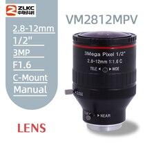 3.0Megapixel 2.8-12mm HD CCTV lens 1/2