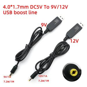 USB power boost line DC 5V to 9V 12V Step UP Module USB Converter Adapter Cable wire 5.5*2.1/5.5*2.5/4.0*1.7/3.5*1.35mm Plug