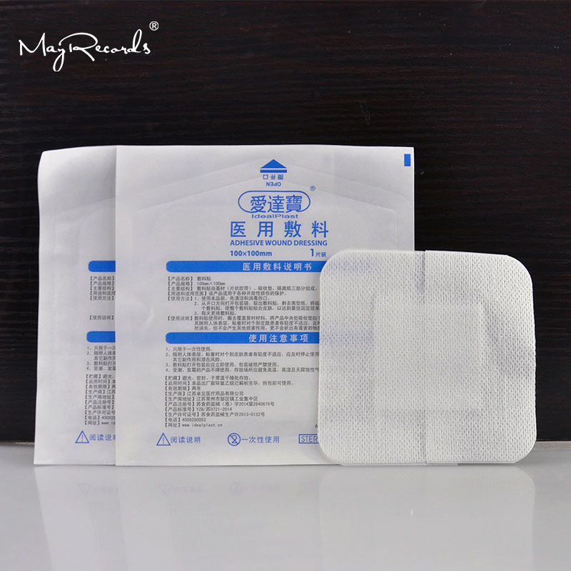 9PCs 10cmX10cm Large Size Hypoallergenic Comfortable Non-woven Medical Adhesive Wound Dressing Gauze Band Aid Bandage