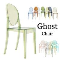 Europeu criativo cadeira de acrílico cadeira transparente personalidade moderno diabo cadeira fantasma net vermelho do hotel cadeira de jantar de plástico   -