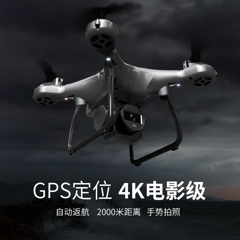 RC/S30 Long Life GPS Positioning Unmanned Aerial Vehicle High-definition 4k Aerial Remote-control Aircraft Four-axis Boy Toy