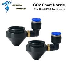 DRAGON DIAMOND Lens Tube Extension Ring CO2 Dia.25mm Lens Tube for D20 F63.5mm/127mm Lens for CO2 Laser Cutting Machine