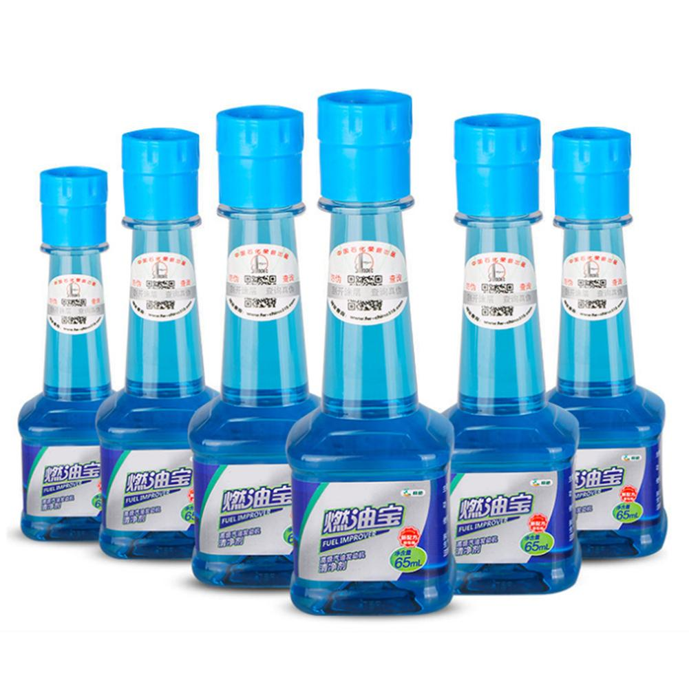 Car Fuel Gasoline Injector Cleaner Gas Oil Additive Remove Engine Carbon Deposit Increase Power In Oil For Fuel Saver