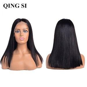 Парик Из прямых коротких бразильских волос, 13x4, глубокая часть, Реми, предварительно отобранные волосы
