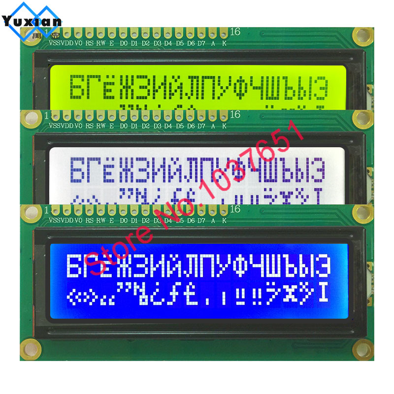 1PCS 1602 Russian Cyrillic Font Language Character Lcd Display  5v Green Blue White And Black