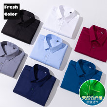 Рубашки с длинными рукавами для мужчин деловые повседневные