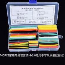 140 pces/328 pces/530 pces/580 pces conjunto polyolefin encolhendo sortido tubo de psiquiatra de calor fio cabo isolado sleeving tubulação conjunto 2:1