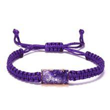18 шт креативный искусственный натуральный камень, фиолетовый Плетеный Браслет Геометрическая овальная слезинка Гладкий Модный Универсальный ювелирный C-42
