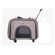 Переносная прогулочная коляска для домашних животных, маленькая и средняя, для собак, четырехколесная, дышащая, для прогулок, посылка, бесшумная, для кошек и собак