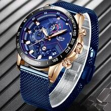 2019 New Men Watch LIGE Top Brand Luxury Blue Mesh Belt Quartz Gold For Sport Waterproof Chronograph Relogio Masculino