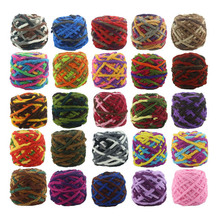 1 шт., 100 г, свитер мягкая пряжа для вязания крючком, детская пряжа для вязания, шерстяной шарф, ручная вязка, толстая хлопковая пряжа A1MX0001