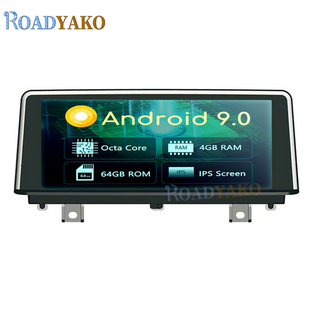 10.25'' Android 9.0 Car Radio Multimedia <font><b>For</b></font> <font><b>BMW</b></font> X1 F48 F49 <font><b>X2</b></font> F39 2018-2019 EVO Stereo Auto Navigation <font><b>GPS</b></font> Video player 2 Din image