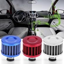 12MM kiti havalandırma filtresi soğuk HAVA GİRİŞİ filtresi araba motor yağı/hava/indüksiyon araba styling