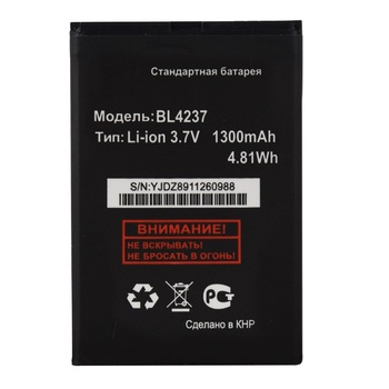 BL4237 BL 4237 1300mAh Replacement Phone Batteria For Fly IQ245 IQ246 IQ430 Li-ion mobile phone Battery image